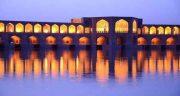 پل خواجو ، آشنایی کامل با پل خواجوی اصفهان