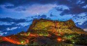 کوه صفه ، آشنایی با کوه صفه اصفهان